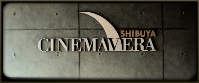 cinemavera